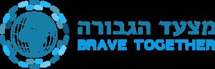 עותק של לוגו חדש - רקע שקוף