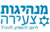 logo-manhigut