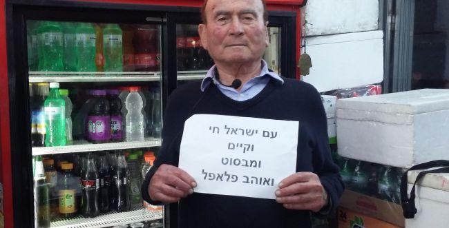 דוד (דוגו) לייטנר- גיבור השואה